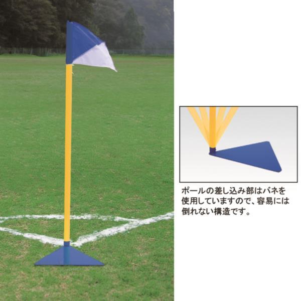 サッカーコーナーフラッグポールB EKE983 (ENW231525)【送料区分:C】