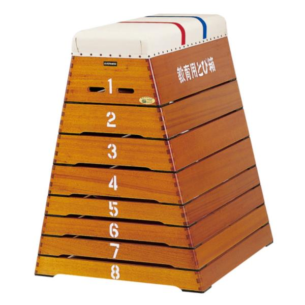 とび箱中型8段(指導ライン入り) EKF305 (ENW231539)【送料区分:H】【QBI35】