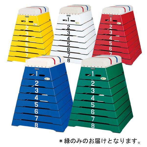 エバニュー とび箱とび箱M-100C 緑EKF306_500 特殊送料:ランク【H】【ENW】