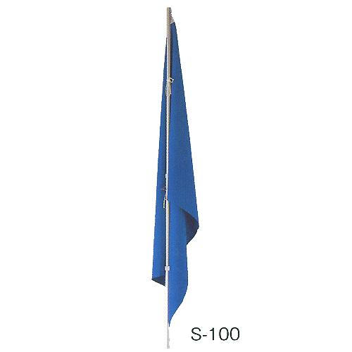 シルバーポール400cm4段ネジ式 [分類:応援・イベント用品](ES31068/S-100 4)【QCA04】