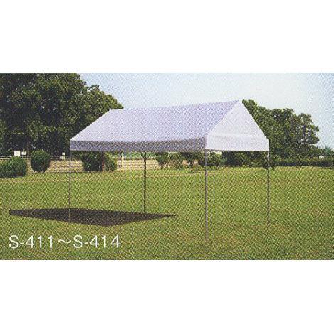 白テント270cm×360cm(1.5間×2間) [分類:設備運営用品](ES31071/S-412)【QBI25】, ニシヨシノムラ:02138c4c --- officewill.xsrv.jp