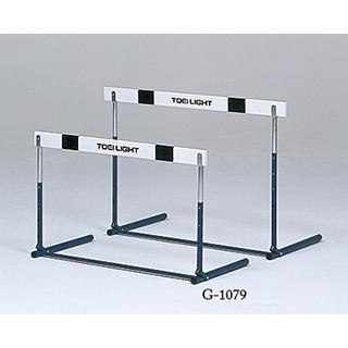 折りたたみスプリングハードル1 G-1079 (JS33107)【送料区分:8】【QBI35】