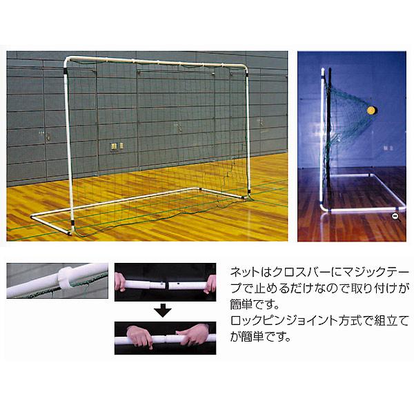 小学生ハンドボール専用簡易ゴール(1台) (JS34425/AHG)【QBJ38】