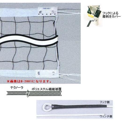 【法人限定】 テクノーラソフトテニスネット検 (JS35949/B-6985)【分類:テニス 試合用品】【QCA41】