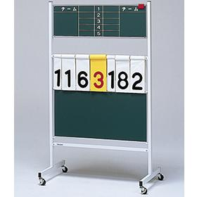 得点板RV2 B-5465 (JS39952)【送料区分:8】【QBI35】