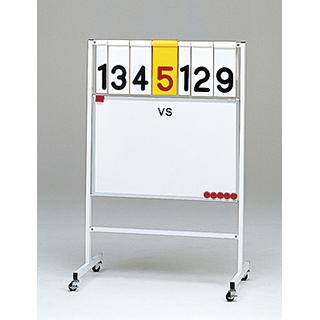 【得点板】【得点ボード】 得点板ST2B-7790 特殊送料:ランク【8】【TOL】【QCA04】
