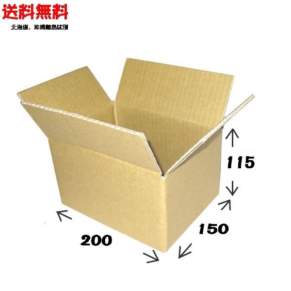 ダンボール 小サイズ 300枚セット(150枚×2梱包) (FB52005/DB-50A-300)【ダンボール 収納】【段ボール 収納】【ダンボール箱】【QCA04】