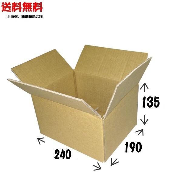 ダンボール 小サイズ 200枚セット(100枚×2梱包) (FB52009/DB-60A-200)【ダンボール 収納】【段ボール 収納】【ダンボール箱】【QCA04】