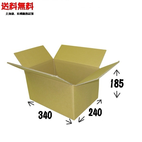 ダンボール 中サイズ 300枚セット(60枚×5梱包) (FB52024/DB-80A-300)【段ボール 80サイズ】【ダンボール 80サイズ】【ダンボール 収納】【段ボール 収納】【ダンボール箱】【QCA04】