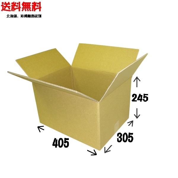 ダンボール 中サイズ 80枚セット(40枚×2梱包) (FB52033/DB-100A-80)【ダンボール 収納】【段ボール 収納】【ダンボール箱】