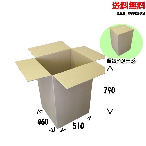 ダンボール 特大サイズ 50枚セット(10枚×5梱包) (FB52051/DB-180A-50)【ダンボール 収納】【段ボール 収納】【ダンボール箱】