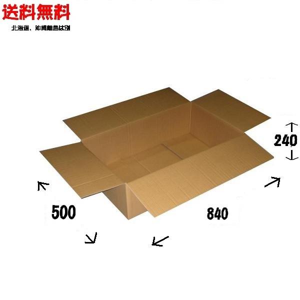 ダンボール 大サイズ 40枚セット(10枚×4梱包) (FB52055/DB-160A-40)【ダンボール 収納】【段ボール 収納】【ダンボール箱】【QCA04】