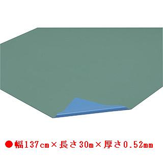フロアシート 52-30M(ライトグリーン×ブルー) T-2582 (JS78307)【送料区分:8】【QBI35】