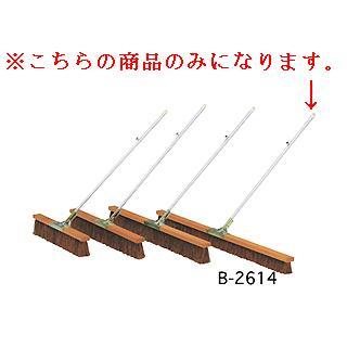 コートブラシFN180 B-2614 (JS78500) 送料ランク【39】 【トーエイライト】