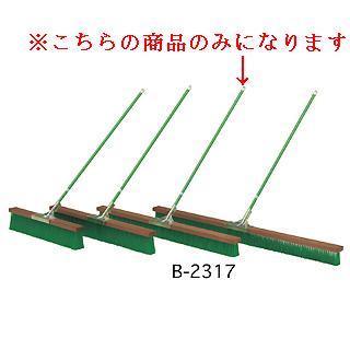 コートブラシナイロン150 B-2317 (JS78503) 送料ランク【39】 【トーエイライト】