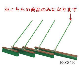 コートブラシナイロン180 B-2318 (JS78504) 送料ランク【39】 【トーエイライト】【QBI35】
