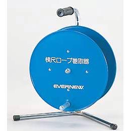 検尺ロープ巻取器PS (JS82598/EKA193)【分類:ライン引き】【QBJ38】