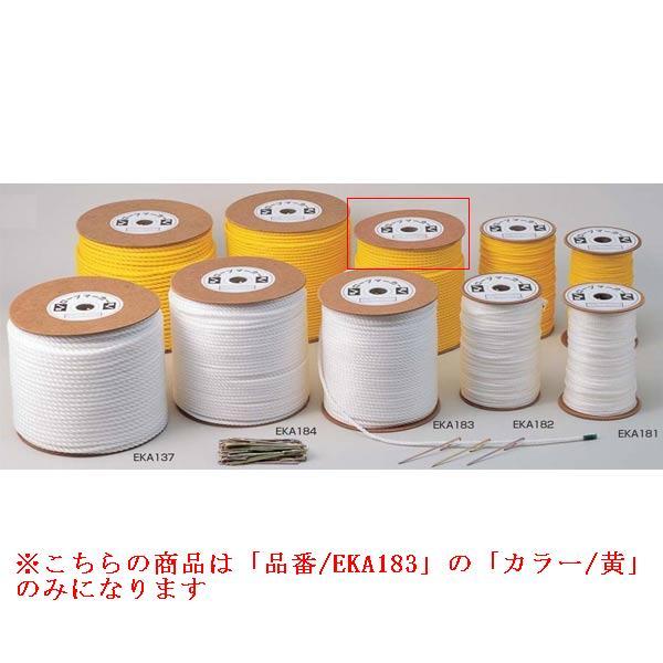 ロープマーカー6×200(黄) (JS82674/EKA183)【分類:ライン引き】【QCA04】