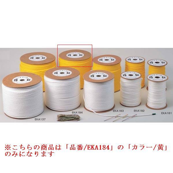 ロープマーカー6×300(黄) (JS82676/EKA184)【分類:ライン引き】【QBI25】