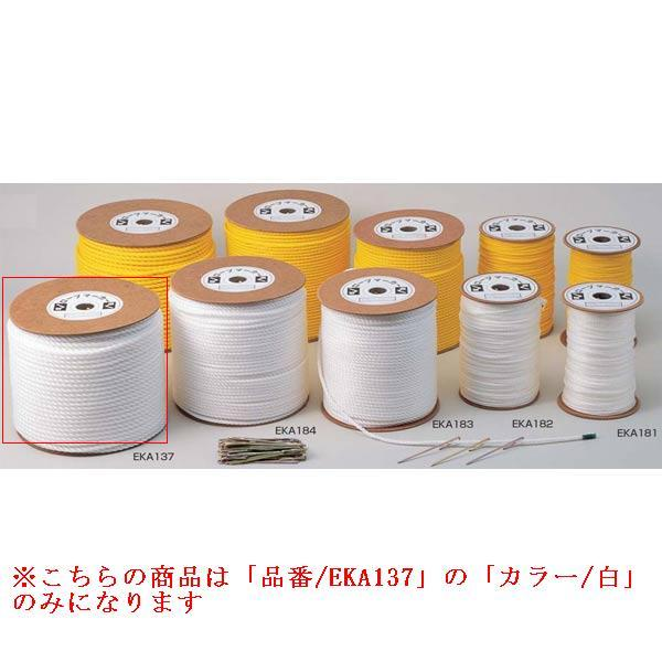 ロープマーカー8×200(白) (JS82677/EKA137)【分類:ライン引き】【QBI35】