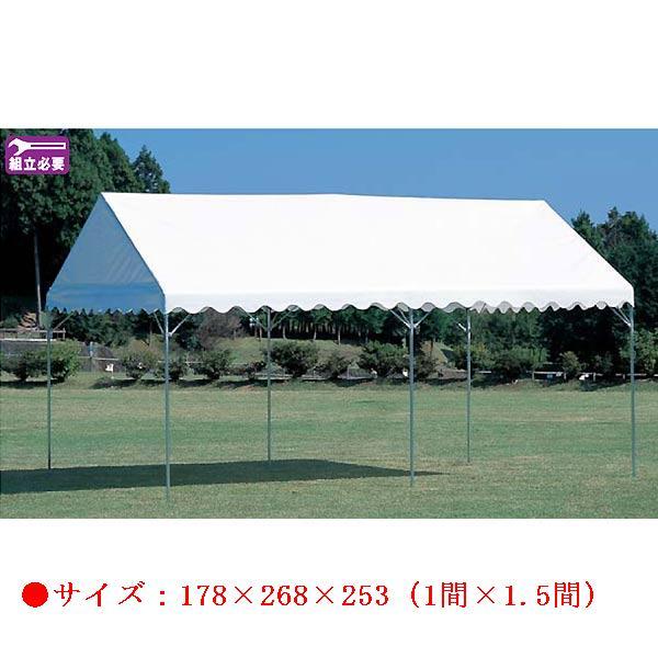 集会用テントA-1 EKA811 (JS82767)【送料区分:K】