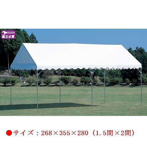 集会用テントB-1 EKA812 (JS82768)【送料区分:K】 EKA812【QBI25】, Daito International:9f46ad4b --- officewill.xsrv.jp