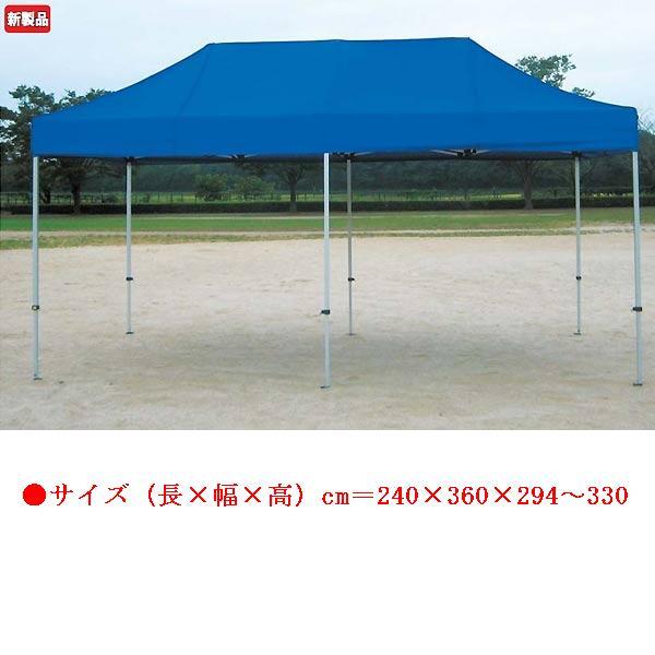 クイックテント2.4×3.6(青) EKA745 (JS82859)【送料区分:G】【QBI35】