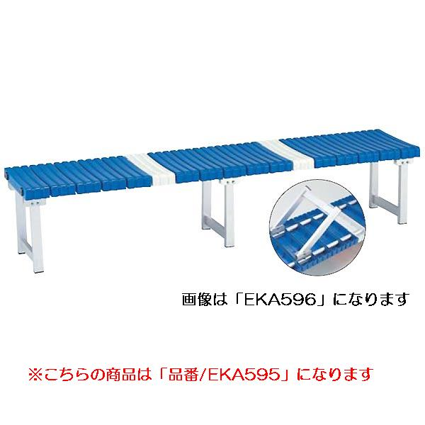 ベンチアルミSB-150折たたみ (JS82939/EKA595)【分類:体育館用品】【QBI35】
