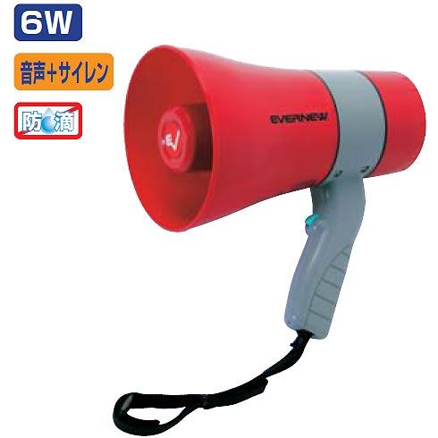 激安ブランド 拡声器06S (JS82964/EKB118)【分類:運動会 拡声器 メガホン】, SEEK fb73aad5