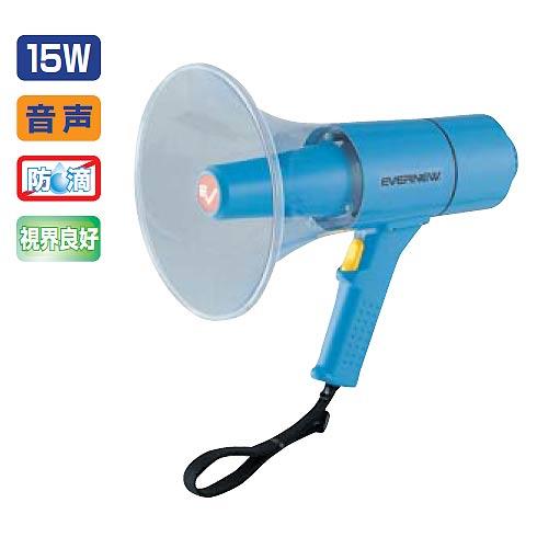 拡声器15 (JS82966/EKB091)【分類:運動会 拡声器 メガホン】