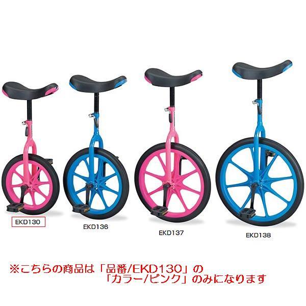 一輪車(ノ-パンク)14(ピンク) (JS82996/EKD130)【分類:自転車 一輪車】
