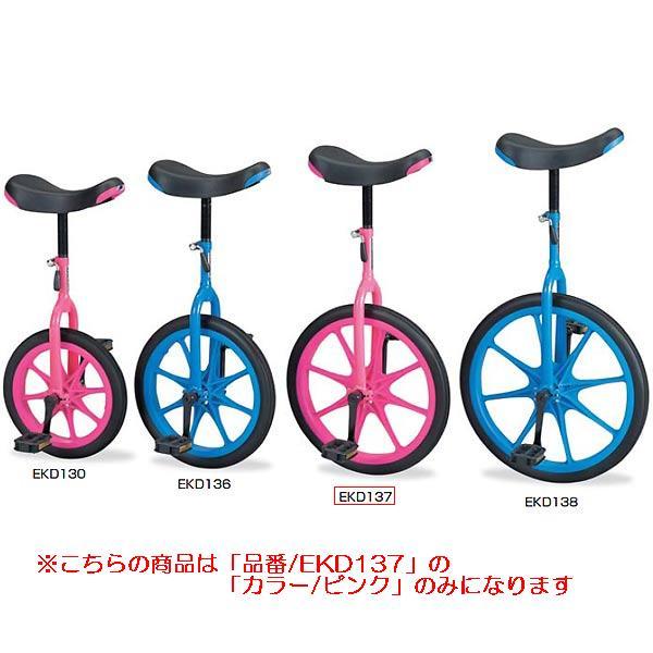 一輪車(ノ-パンク)18(ピンク) (JS83000/EKD137)【 自転車 一輪車 】受注生産商品