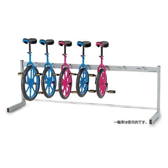 自転車 一輪車 一輪車 ラック 収納 整理 グラウンド 体育館 一輪車ラック片面式7台掛EKD118 特殊送料:ランク【C】【ENW】【QBJ38】