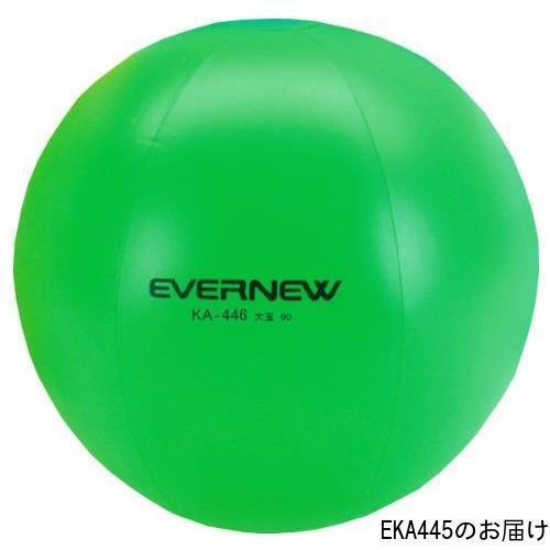 カラー大玉90(緑) (JS83195/EKA445)【分類:運動会】【QCA04】