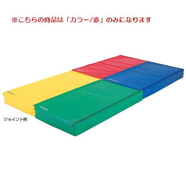 屋内抗菌連結すべり止カラーマット(赤) EGD311 (JS83528)【送料区分:Q】