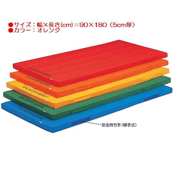 エコ・抗菌カラーマット(枚)(オレンジ) (JS83829/EKM021)【分類:体操マット 体育マット マット トレーニングマット】