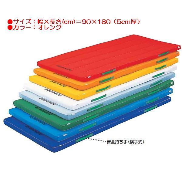 カラーペットマット(枚)(オレンジ) (JS83899/EKM041)【分類:体操マット 体育マット マット トレーニングマット】
