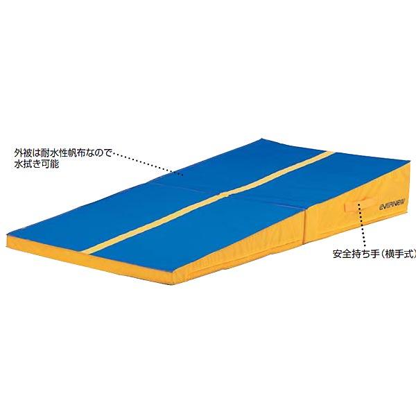 アングルマット180 (JS83978/EKM525)【分類:体操マット 体育マット マット トレーニングマット】【QBI35】