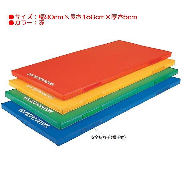 カラーマット防水型(赤) (JS83982/EKM071)【分類:体操マット 体育マット マット トレーニングマット】