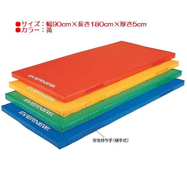 カラーマット防水型(黄) (JS83983/EKM071)【分類:体操マット 体育マット マット トレーニングマット】