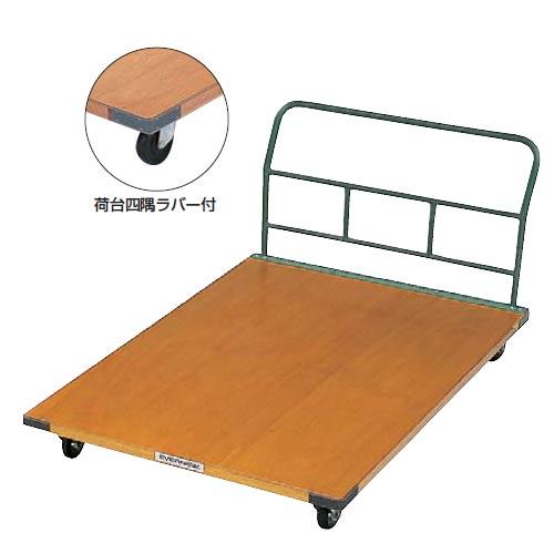 マットトラック木製大 EKH204 (JS84080)【送料区分:F】