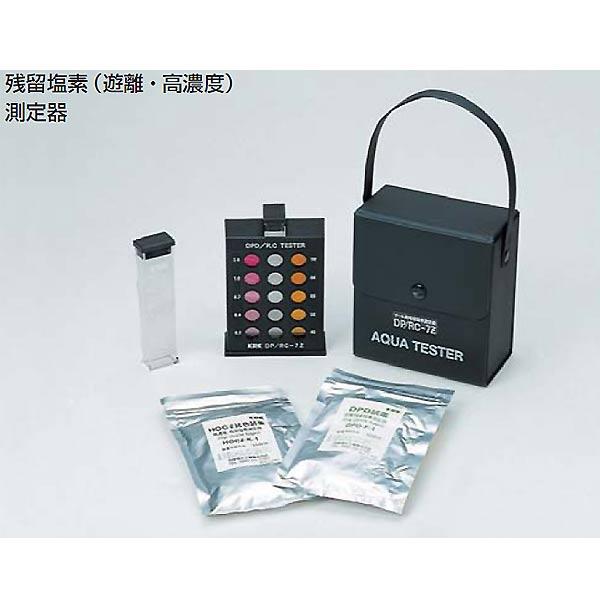 残留塩素測定器6 (JS84474/EHB139)【分類:スイミング設備用品】