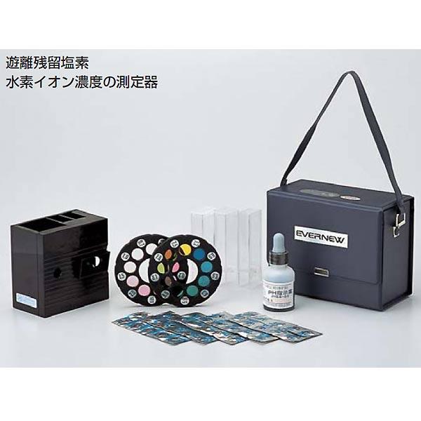 残留塩素ペーハー測定器7 (JS84475/EHB299)【分類:スイミング設備用品】