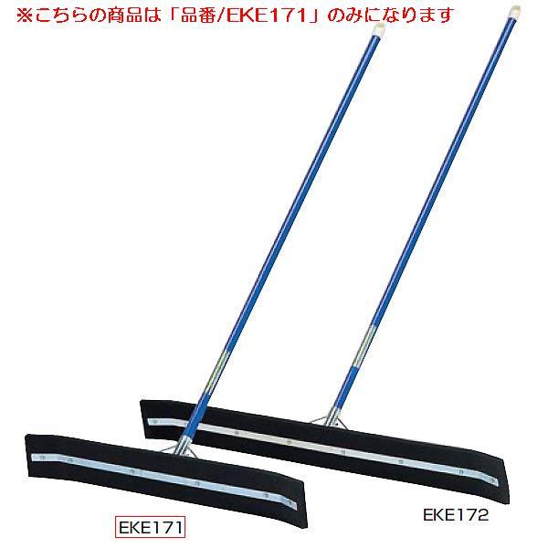 ゴムブラシ90R (JS84493/EKE171)【分類:スイミング設備用品】【QCA25】