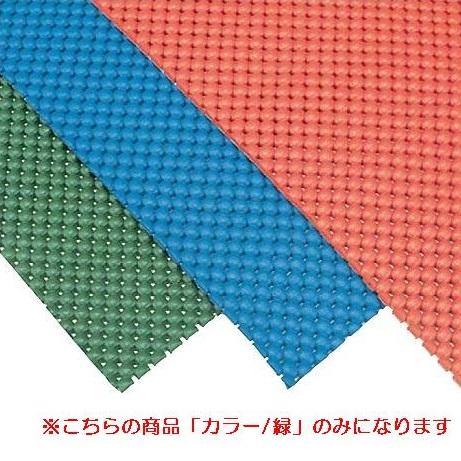 バイオフロアーBOC-10(緑) (JS84516/EHB210)【分類:スイミング設備用品】