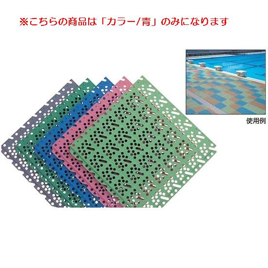 スーパーチェッカー(10枚入)(青) (JS84540/EHB212)【分類:スイミング設備用品】【QBI25】