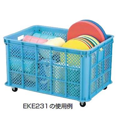 整理カゴプラ-1 (JS84595/EKE231)【分類:スイミング設備用品】