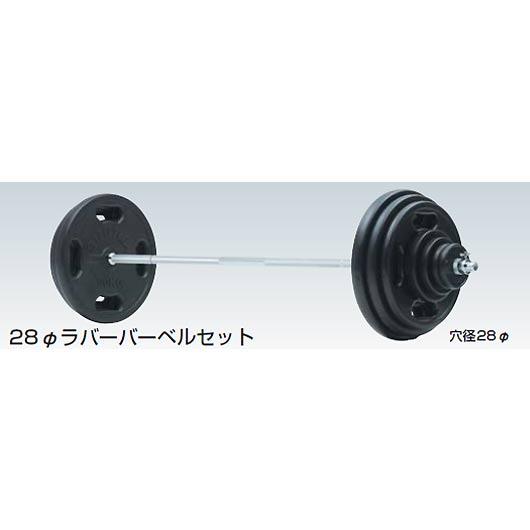 フィットネス トレーニング 練習 ストレッチ 運動 重り ダンベル 28ラバーバーベル100kgセットETB383 特殊送料:ランク【G】【ENW】【QCA04】