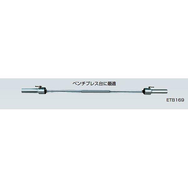 バーベルシャフト501550 ETB169 (JS84797)【送料区分:J ETB169】, GAMESTATION:fa37bae9 --- officewill.xsrv.jp