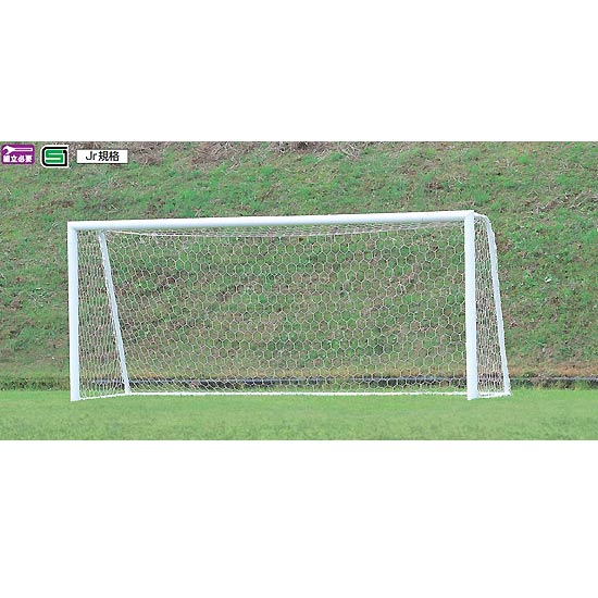 サッカーゴールオールアルミNo.9 EKE657 (JS84999)【送料区分:W】